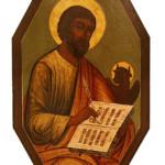 Znaki wiary – ikony