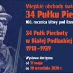 34 Pułk Piechoty wBiałej Podlaskiej 1918-1939